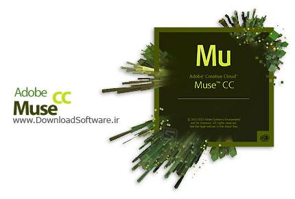 adobe-muse-cc