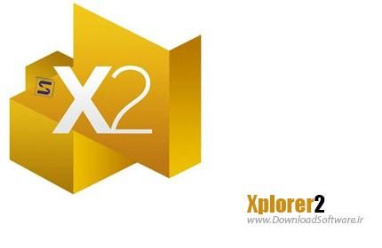 xplorer2-Pro