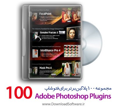 100 Adobe Photoshop Plugins