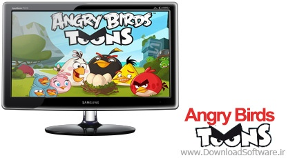 دانلود Angry Birds Toons 2013 فصل اول انیمیشن پرندگان خشمگین