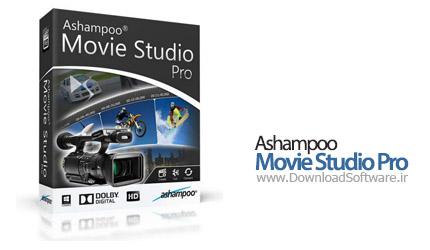 Ashampoo Movie Studio Pro 1.0.7.1 + 1.0.13.1 ویرایش فایل ویدئویی