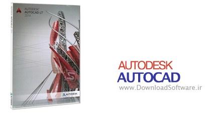 Keygen для Autocad 2013 Lt - картинка 3