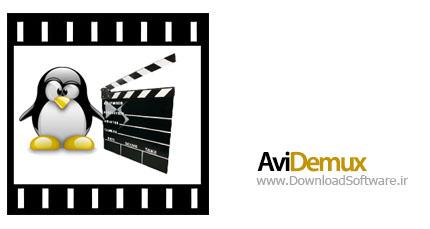 Avidemux 2.6.7.9010 – ویرایش و برش فایلهای ویدئویی
