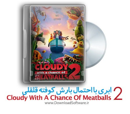 Cloudy With A Chance Of Meatballs 2 cover