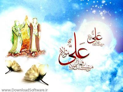 Eid_Ghadir-madahi