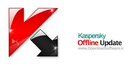 Kaspersky Offline Update