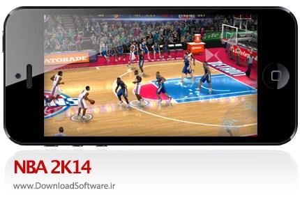 بازی بسکتبال NBA 2K14 1.0 – آیفون و آیپد