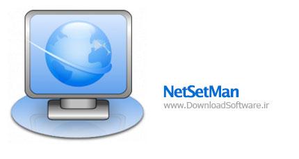 NetSetMan 4.4.0 Final مدیریت و کنترل شبکه