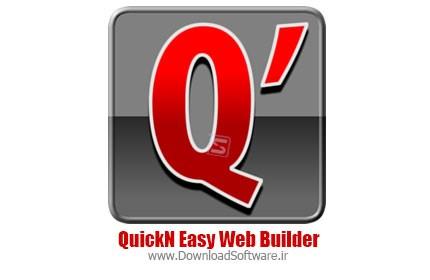 Quickn-Easy-Web-Builder