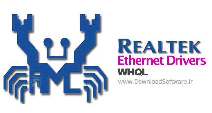 Realtek Ethernet Drivers WHQL