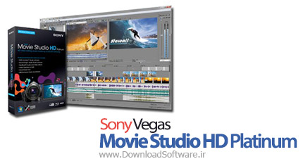 Sony Vegas Movie Studio HD Platinum 13.0.878 / 13.0.879 ویرایش فیلم
