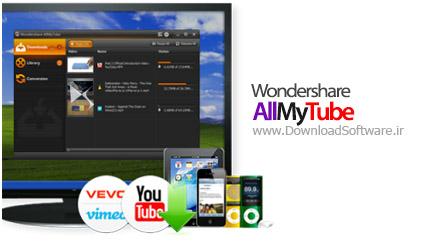Wondershare AllMyTube 3.8.0.4 دانلود ویدئوهای آنلاین