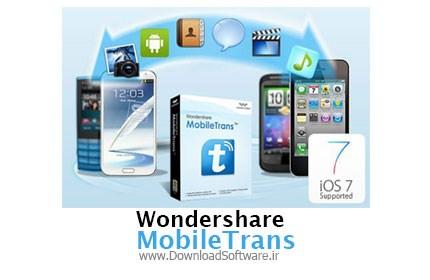 Wondershare MobileTrans 5.7.0.228 + Portable مدیریت موبایل