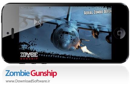 بازی کشتن زامبی ها Zombie Gunship 1.10 – آیفون و آیپد