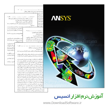 ansys learning pdf book