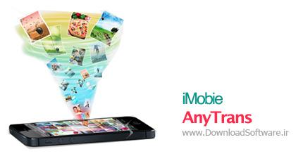 iMobie AnyTrans 5.5.0.20170217 نرم افزار مخصوص آیفون و آیپد