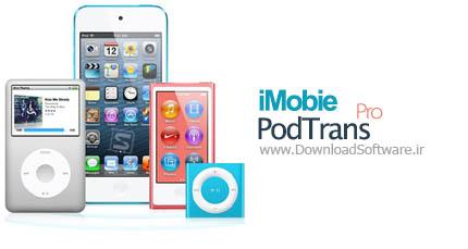 iMobie PodTrans Pro 3.6.9 نرم افزار انتقال فایل بین آیپاد و آیتونز