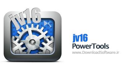 ... 2014 3.2.0.1354 Final + Portable – بهینه سازی ویندوز