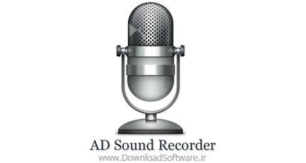 Adrosoft-AD-Sound-Recorder