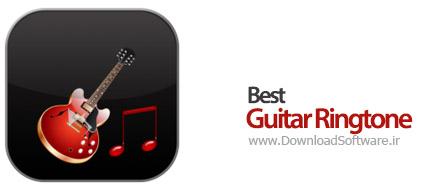 دانلود Best Guitar Ringtone رینگتون های زیبا از گیتار برای موبایل