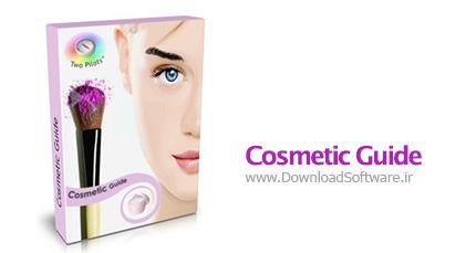 Cosmetic Guide 2.1.6 + Portable – ویرایش عکس