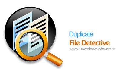 Duplicate File Detective 5.0.74 + Portable حذف فایل های تکراری