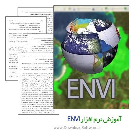 دانلود رایگان کتاب جامع آموزش نرم افزار envi