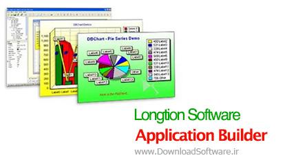 Longtion Software Application Builder 5.11.0.658 – توسعه برنامه پایگاه داده و وب