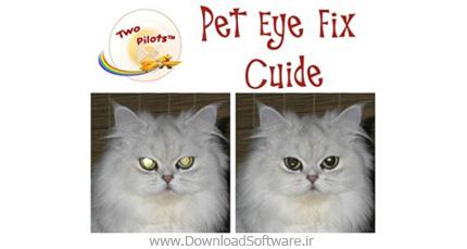 Pet Eye Fix Guide 2.1.6 + Portable ویرایش رنگ چشم در عکس