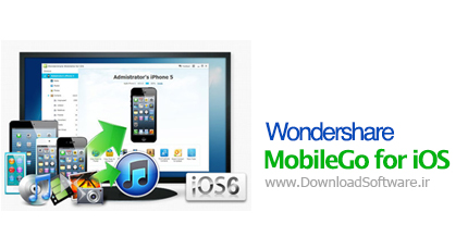 Wondershare MobileGo for iOS 3.3.2.4 مدیریت آیفون،آیپد،آیپاد