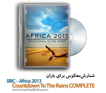 دانلود مستند BBC – Africa 2013 Countdown To The Rains COMPLETE
