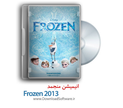 Frozen 2013 Animation