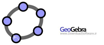 GeoGebra 4.4.9 + Portable ترسیم اشکال هندسی