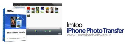 ImTOO iPhone Photo Transfer 1.1.4.20131114 انتقال عکس از آیفون به کامپیوتر