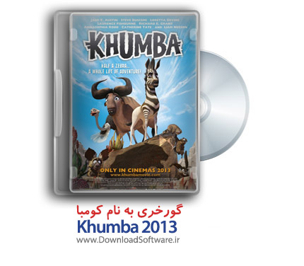دانلود Khumba 2013 انیمیشن گورخری به نام کومبا
