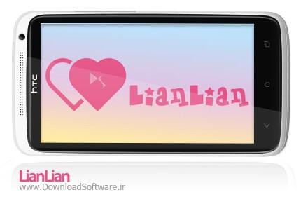 LianLian android