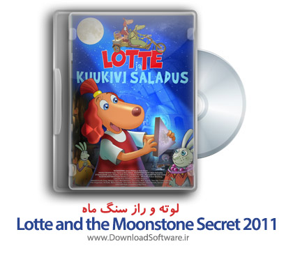 دانلود Lotte and the Moonstone Secret 2011 انیمیشن لوته و راز سنگ ماه