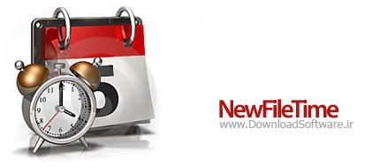 NewFileTime 2.35 x86/x64 تغییر زمان ایجاد پوشه ها و فایل ها