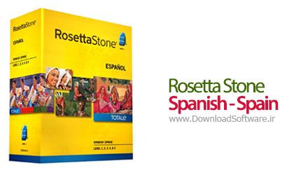 Rosetta Stone Spanish Spain – آموزش زبان اسپانیایی