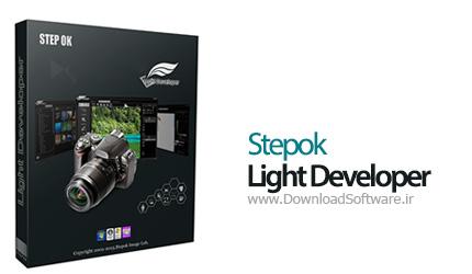 Stepok Light Developer 7.6 – ویرایش و سازماندهی تصاویر