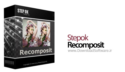 Stepok Recomposit Pro 5.1 Build 16976 جدا کردن پس زمینه عکس