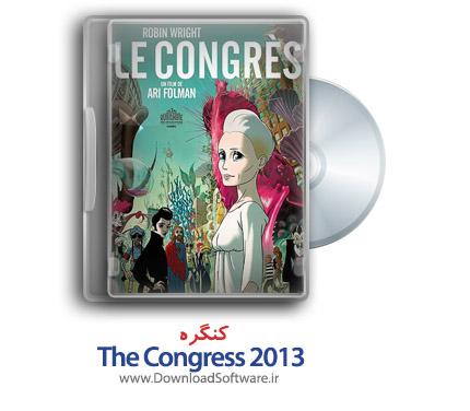 دانلود The Congress 2013 انیمیشن کنگره