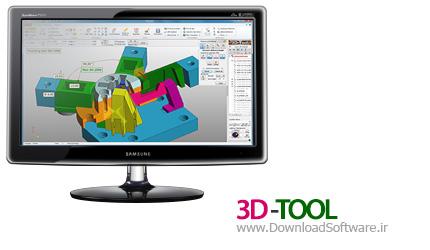 ۳D-TOOL 10.05 Premium X32 نمایش فایل های دوبعدی و سه بعدی CAD