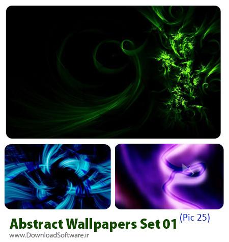 Abstract Wallpapers Set 01 مجموعه اول از تصاویر انتزاعی