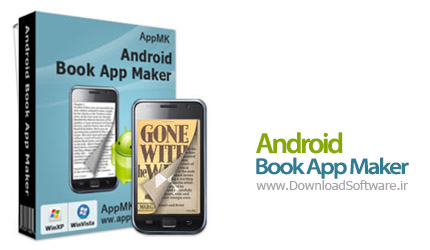 Android Book App Maker 3.3.0 – نرم افزار ساخت کتاب برای اندروید