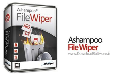 Ashampoo File Wiper 1.0 پاک کردن همیشگی فایل ها
