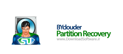 BYclouder Partition Recovery Ultimate 7.1.0.0 پارتیشن بندی و بازیابی اطلاعات