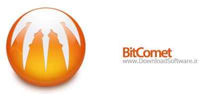 BitComet 1.43 اشتراک گذاری فایل به صورت p2p