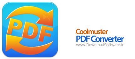 Coolmuster PDF Converter Pro 2.1.10 مبدل PDF به تمام فرمت ها