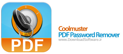 Coolmuster PDF Password Remover 2.1.5 حذف پسورد PDF